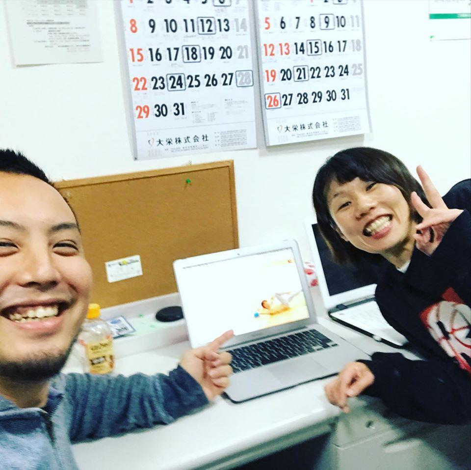 滋賀県大津市のピラティス教室さゆりさんと打ち合わせ